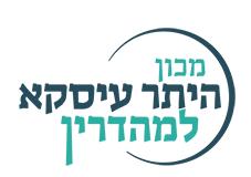מכון היתר עסקה למהדרין Logo