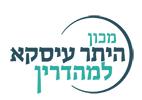 מכון היתר עסקה למהדרין לוגו